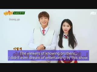 Lee JoonGi & IU Knowing Brothers