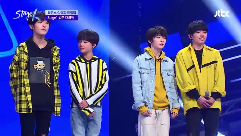 Japane team iKON on Stage K | Naver TV (1)
