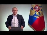Обращение к выпускникам российских школ