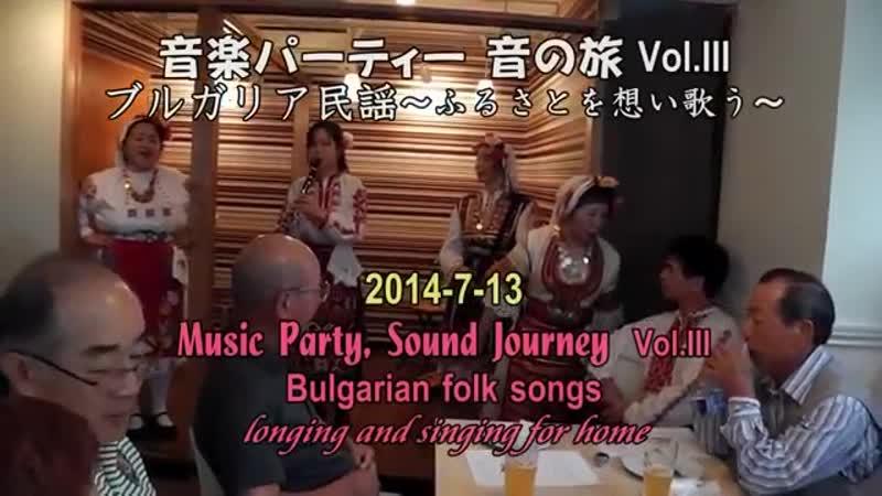 Японци пеят български народни песни и играят хоро😰😍😘