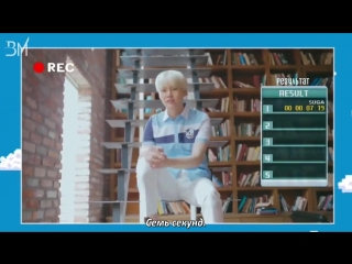 [RUS SUB][06.08.18] Smart TV Ch.BTS: Any Record Festival - Suga Version