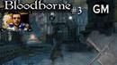 Bloodborne / Меч-молот и сет брони 3