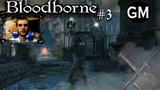 Bloodborne Меч-молот и сет брони #3