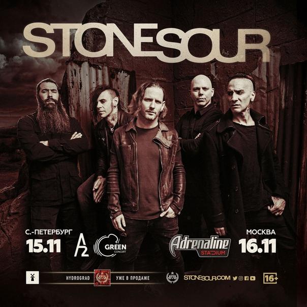 vk.com/stonesour_stadium
