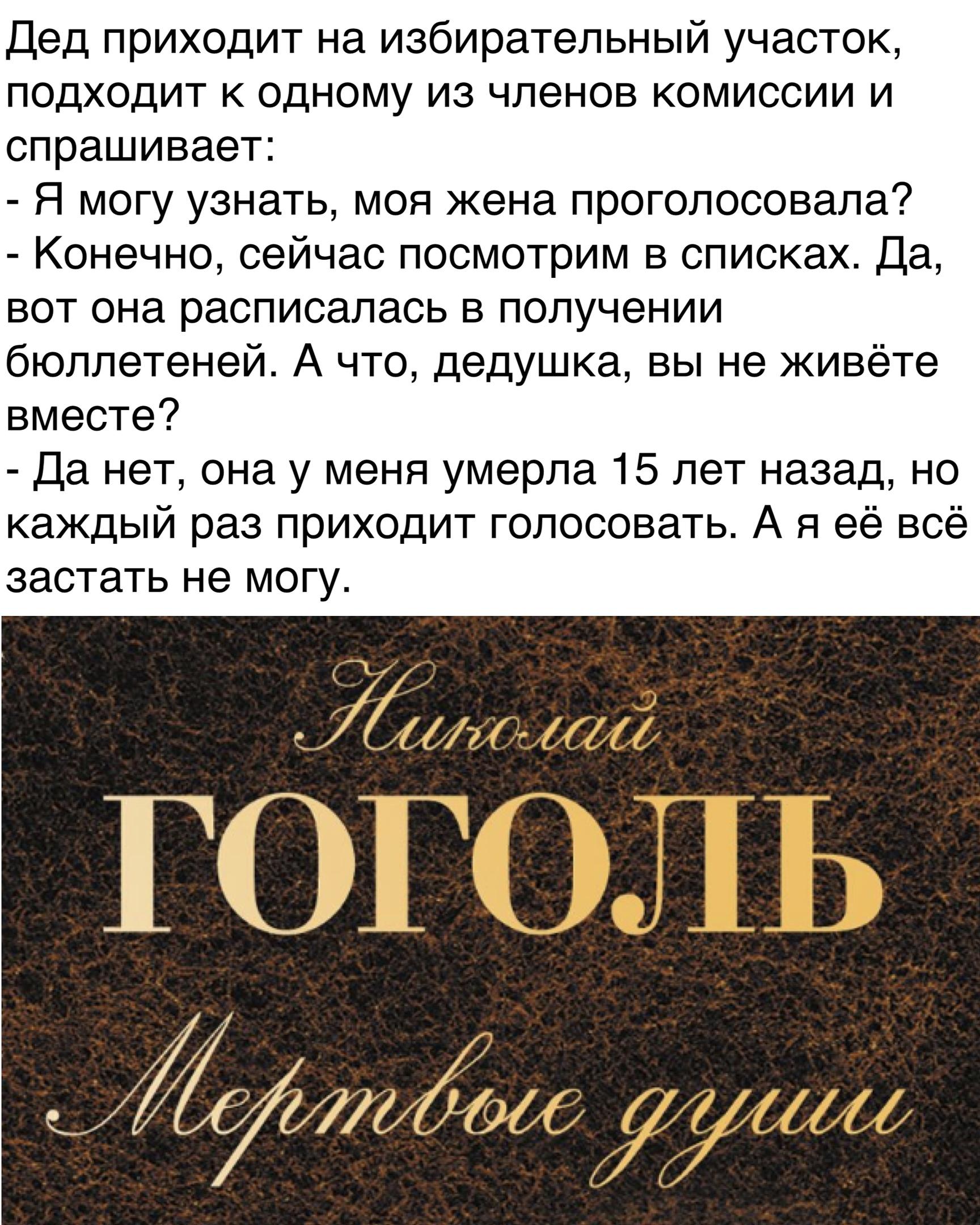 https://pp.userapi.com/c846418/v846418893/b5da8/tR2LvivkrAg.jpg