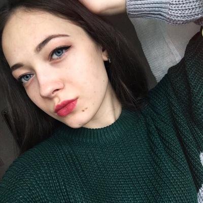 Кристина Брагина