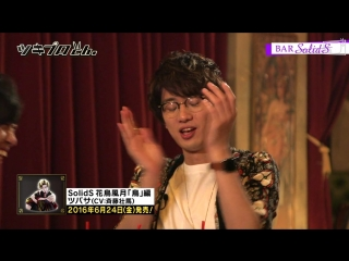 SolidS Bar Ep5