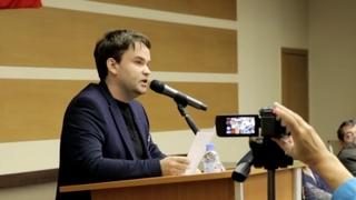 Ганич Денис   выступление на конференции по воссозданию СССР  11 ноября 2018г