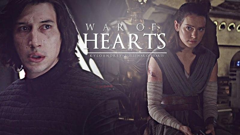 » kylo ren rey   war of hearts