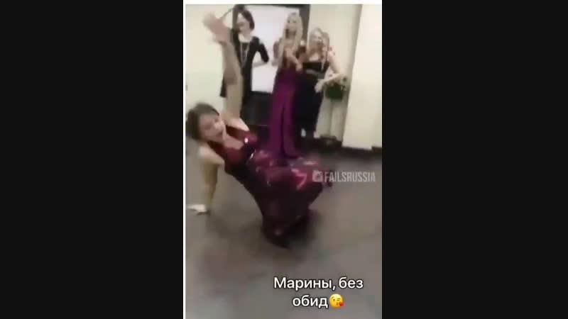 бомба танцовщица прикол😂