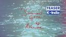 [Teaser] Ashmute (애쉬뮤트) – Summer's Gone