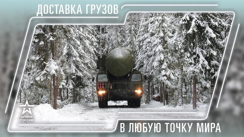 Календарь от Министерства обороны на 2019 – троллинг или угроза Западу