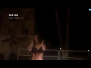 В Самаре девушка устроила эротические танцы прямо на улице