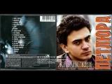 Сборник Петлюра (Юрий Барабаш) Жиганские 2010