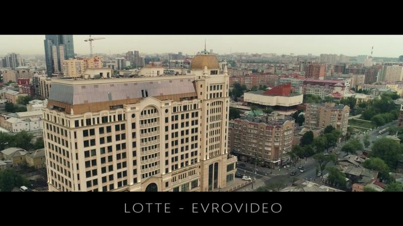 LOTTE аэросъемка ЕвроВидео