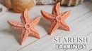 DIY Aquamarine Starfish Earrings Polymer Clay Tutorial Maive Ferrando