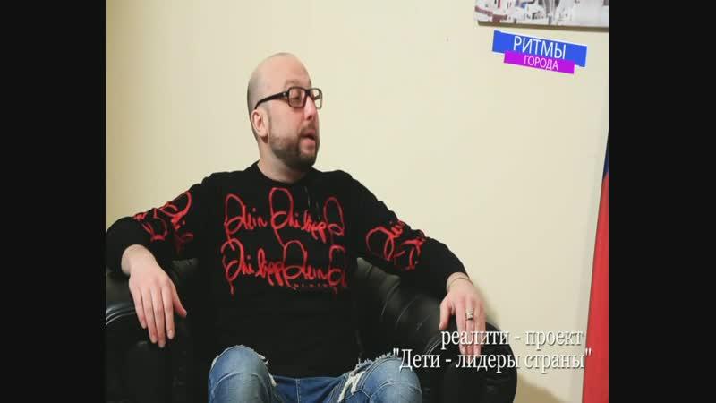 Ритмы города с Сергеем Тюпаевым Выпуск 26 декабря 2018 года