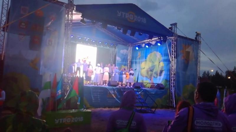 Спектакль-концерт Дорога на Берлин на форуме УТРО-2018