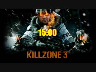 [18+] Шон играет в Killzone 3 (PS3, 2011)