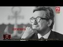 Сергій Тарута, народний депутат України, у програмі HARD з Влащенко