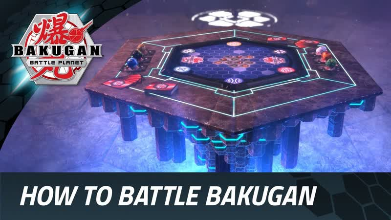 Bakugan: Battle Planet | How to Play the Battling Toy Game