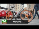 Meet billion dollar Chinese bike sharing startup Mobike