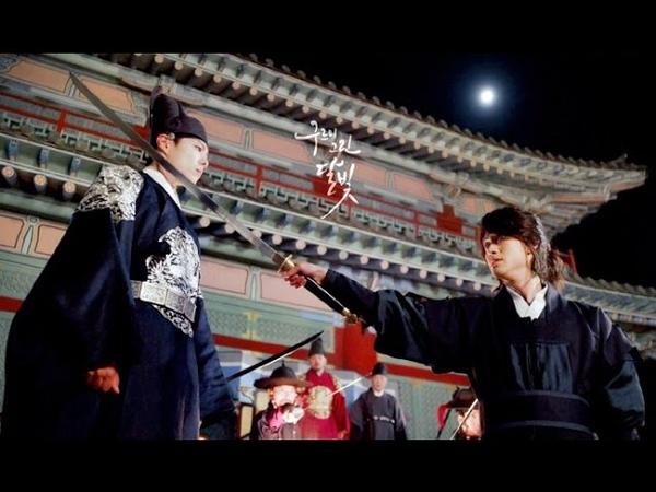 [FMV Fake Couple] Kim Byung Yeon x Lee Young - 곽동연 x 박보검 in 구르미 그린 달빛 | Love In The Moonlight