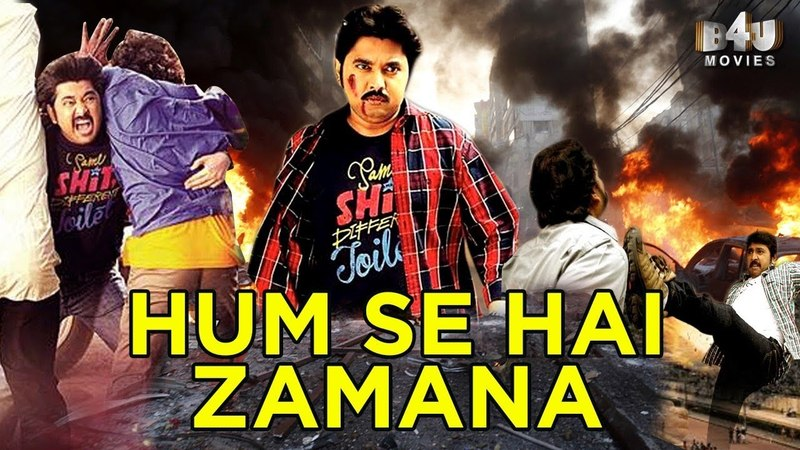 Hum Se Hai Zamaana | Full Hindi Dubbed Movie | B4U Movies