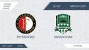 AFL18 Russia Premier League TOP 7 12 Day 28 Feyenoord Krasnodar