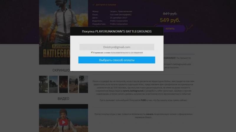 [IgorFOX] 611 Магазин на проверку - mix-keys.ru (STEAM КЛЮЧИ ПО НИЗКИМ ЦЕНАМ!) КУПИЛ PUBG