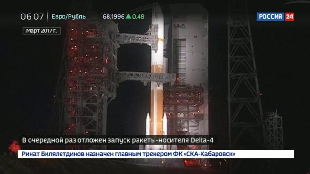 Новости на Россия 24 • Запуск военного спутника-разведчика США снова отложен