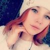 Аня Золотарёва