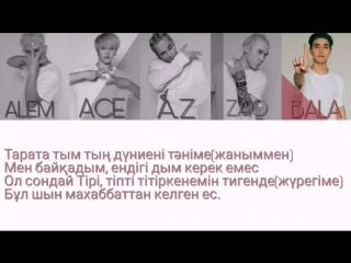 NINETY ONE - E.Yeah [текст песни-lyrics].mp4