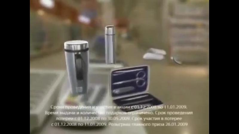 Рекламный блок, анонс и погода (НТВ, 2008)