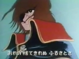 Space Pirate Captain Harlock Opening.mp4