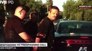 Pearl Jam Mania LivePD Pearl Jam Guy Gets Arrested and Sings Even Flow 2017