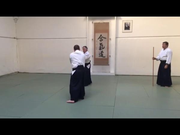 Masakatsu Bo Jutsu Ikkyo
