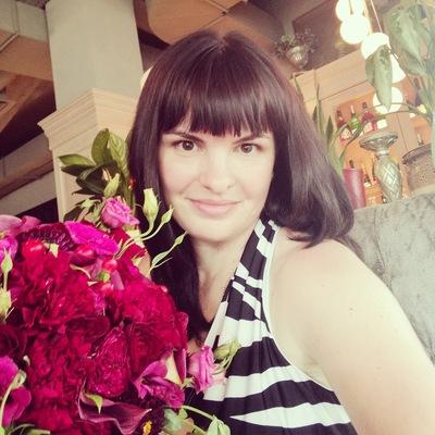 Ксения Щедрина