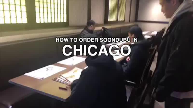 How to order soondubu in Chicago