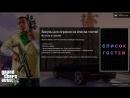 Grand Theft Auto V 2018.08.07 - 18.09.22.01
