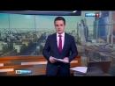 Вести Москва Вести Москва Эфир от 12 09 2016 11 30
