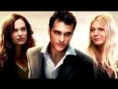 ЛЮБОВНИКИ (2008)
