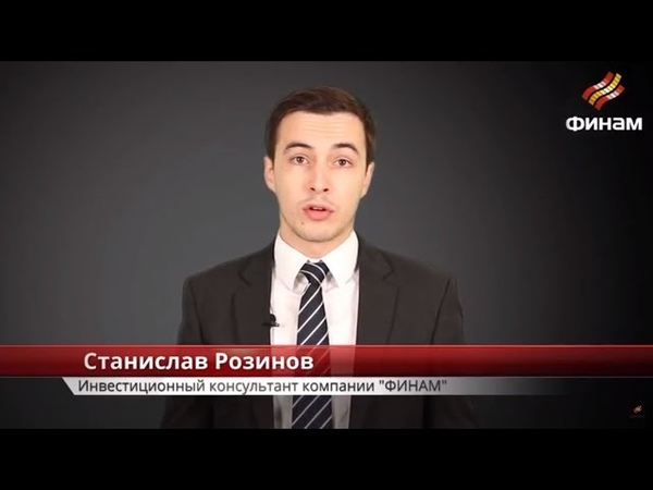 Инвестиционные идеи дня: Акции Роснефть и Coca-Cola (12.11.18)