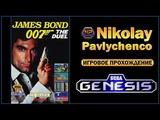 JAMES BOND 007 THE DUEL SEGA Mega Drive Genesis 16 БИТ