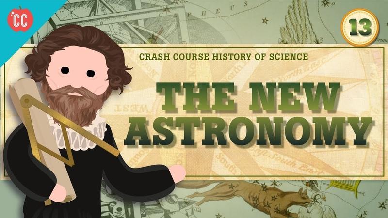 1609 г. - Законы движения планет И. Кеплера