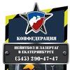 "Полигон ""RPG"" Пейнтбол, Лазертаг | Екатеринбург"