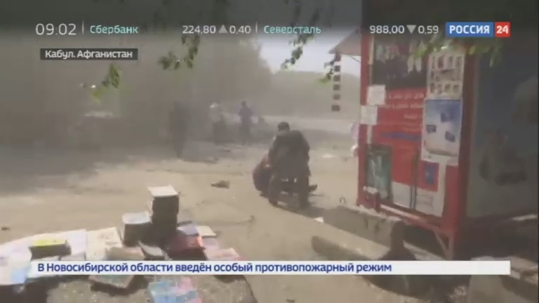 Новости на Россия 24 • В Афганистане гремят взрывы