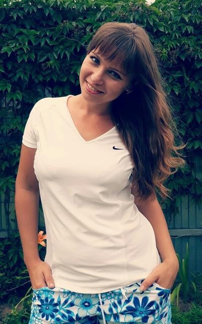 Катерина Бобкова