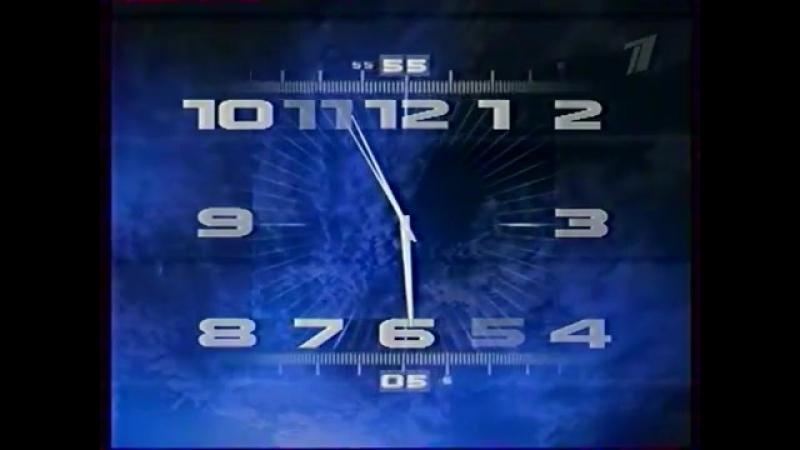 Начало эфира после московской профилактики (Первый канал, 25.01.2011)