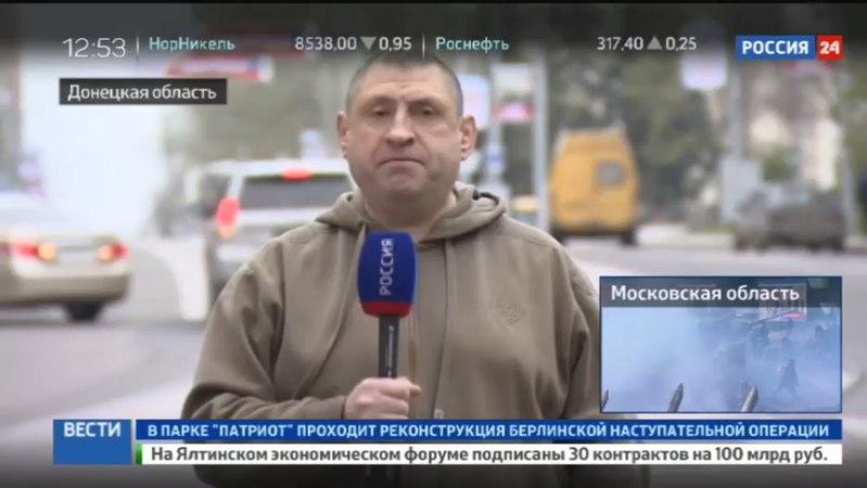 Новости на «Россия 24» • За сутки украинские военные обстреляли Донбасс 40 раз